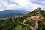 Kineski zid 2