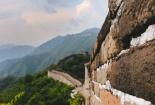 Kineski zid 3