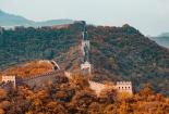 Kineski zid 5