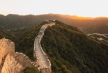 Kineski zid 9