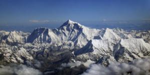 Najviše točke na Zemlji nastale su sudaranjem kontinenata