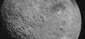 Tamna strana Mjeseca ipak ima dan