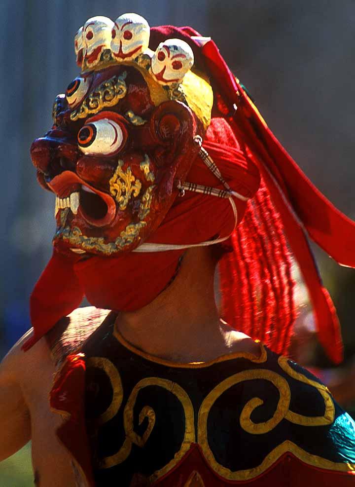Butan maskirani ples