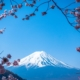 Planina Fuji u Japanu
