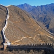 Kineski zid – The Great Wall of China