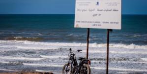 Ekspedicija 7 milja: Nacionalna sigurnost u Maroccu