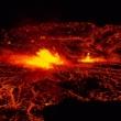 Vulkanska aktivnost na Havajima