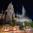 Katedrala Ulmer Münster s najvišim zvonikom na svijetu