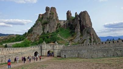 Belogradčik – Mali bijeli grad